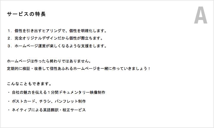 design-1_01