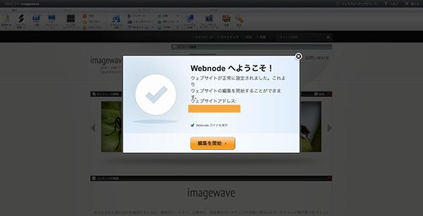 webnode-img4