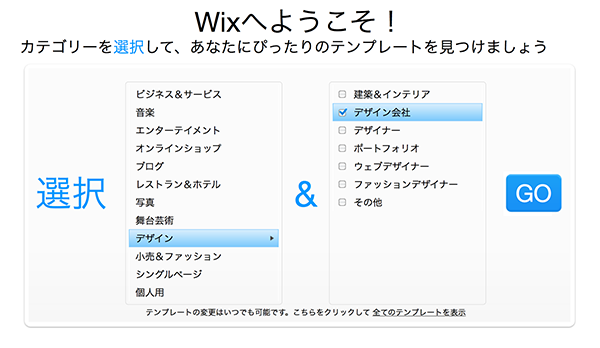 wix-img1