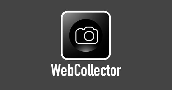 capture-app-img3