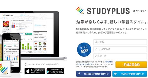 study-puls-img