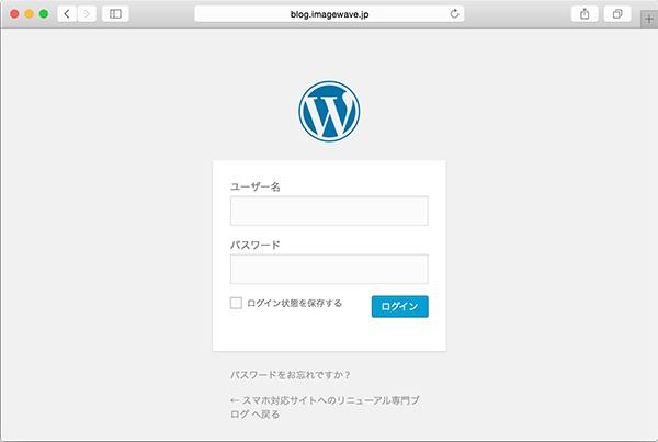 wordpress-login-0