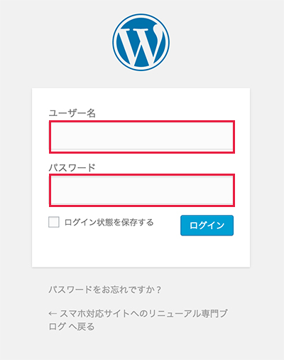 wordpress-login-1