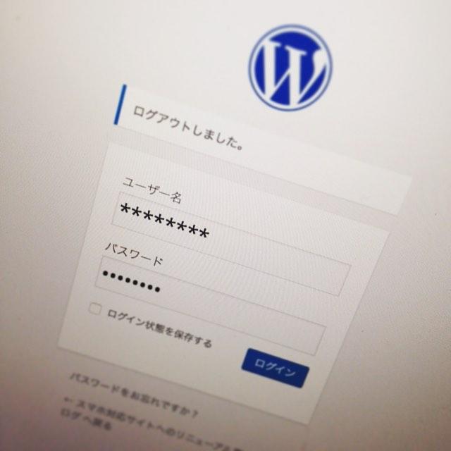 wordpress-logout-1