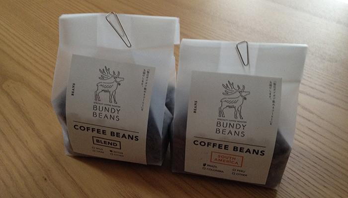 bundybeans-3