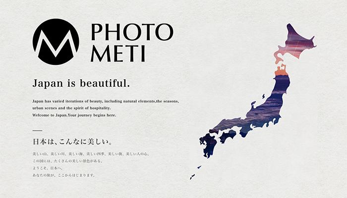 photometi