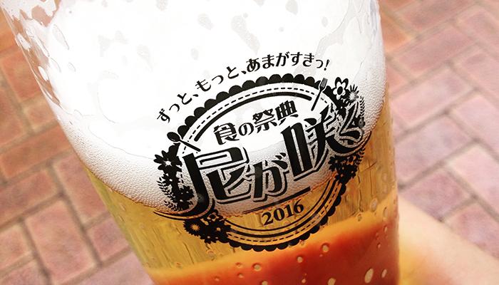 shigetomi-1