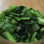 「小松菜の塩ナムル」我が家の定番作り置き&弁当レシピ