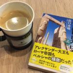 【第9回】西宮コワクラ読書会レポート 2018年12月19日(水)