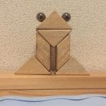 じょーくんの創作「カエルのジョービー」