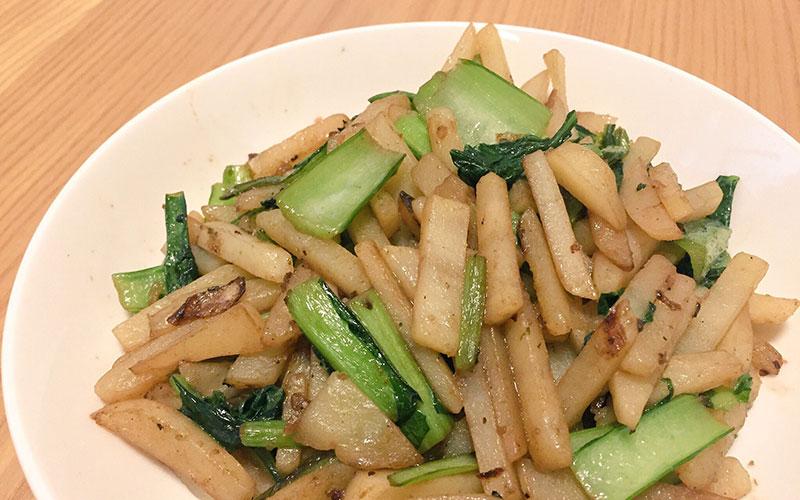 「小松菜とジャガイモのソース炒め」我が家の作り置き&弁当レシピ