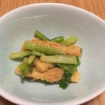 「小ネギと薄揚げの酢味噌和え」我が家の作り置き&弁当レシピ
