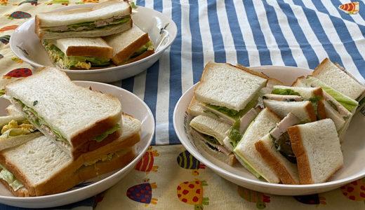 雨ならば!お家でピクニック!